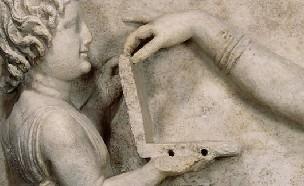 """""""고대 그리스인도 노트북 컴퓨터 사용했다""""?"""
