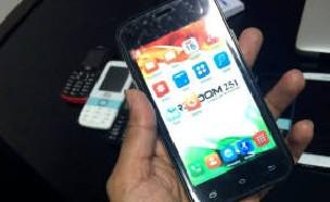 이것이 4320원짜리 스마트폰!
