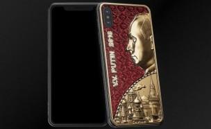 '아이폰8 플러스' 푸틴 대통령 한정판 에디션 등장