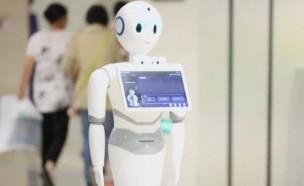 中 AI 로봇, 의사 시험 합격