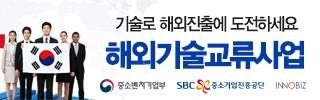 중소기업진흥공단(11월) 리스트로 이동