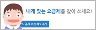 한국통신사업자연합회 5월증빙 리스트로 이동