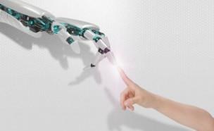 읽기능력도 사람보다 인공지능이 한수 위?