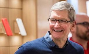 애플, 해외 보유현금 미국으로 모으는 이유?