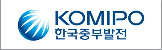 한국중부발전 리스트로 이동