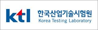 한국산업기술시험원 리스트로 이동
