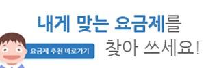 한국통신자연합회 리스트로 이동