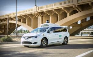 구글 웨이모, 미국에서 자율주행 상용 택시 서비스 개시