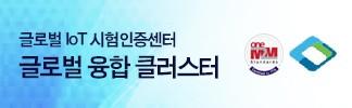 정보통신산업진흥원 리스트로 이동
