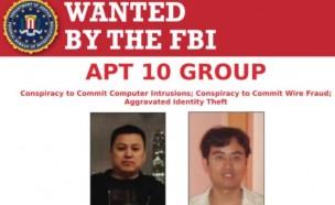 미 법무부, 중국인 해커 2명 기소...미중무역전쟁 갈등 깊어지나