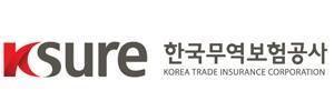 무역보험공사 리스트로 이동