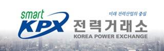 전력거래소(2월) 리스트로 이동