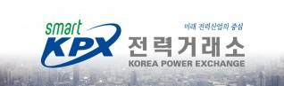 한국전력거래소 리스트로 이동