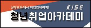 고객서비스국_한국정보과학진흥협회 리스트로 이동