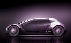 '가전계 애플' 다이슨이 만드는 전기차는?