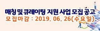 경기콘텐츠진흥원3 리스트로 이동