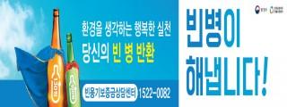 한국순환자원유통지원센터 리스트로 이동