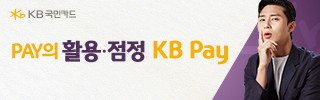 KB국민카드 고객 리스트로 이동