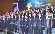 2014 대한민국 기술대상