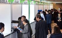 녹색기술콘퍼런스 2015
