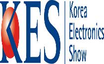 2015 한국전자산업대전