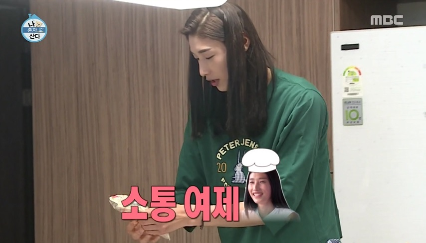 """'나 혼자 산다' 김연경, 시청자 웃음 자아낸 혼자 놀기 고수 """"그녀에게 이런 면이?"""""""