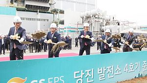 GS그룹, LNG·신재생에너지로 영토 확대