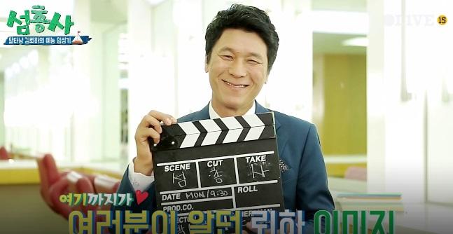 '섬총사'에 출연한 김뢰하, 알고보면 '봉준호' 감독과 끈끈한 '정'으로 이어진 사이