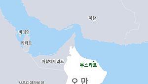 삼성엔지니어링, 오만 정유 프로젝트 수주