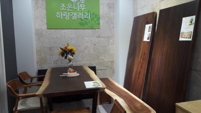 파주운정가구타운 조은나무 하랑갤러리, 8월11일부터 5일간 가구박람회 개최