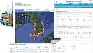 기상청, 선박안전 항만기상정보 서비스