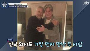 """뤽 베송, 최민식이 요구한 특별한 계약서? """"한국인 비하 금지"""""""