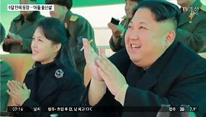 """리설주, 베일에 싸인 그녀 """"출생연도부터 불분명해"""""""