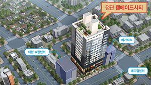 '세정 웰메이드시티' 오피스텔, 정관신도시 중심상업거리에서 이달 말 분양