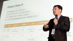지식재산 DB & 솔루션 콘퍼런스