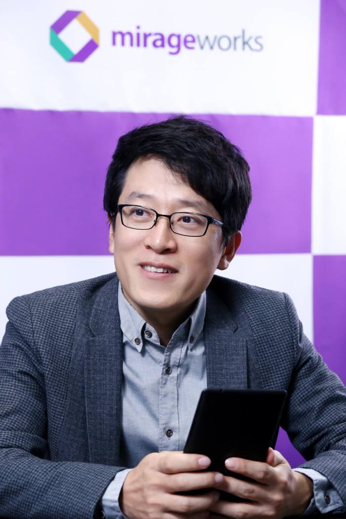 [시큐리티톱뷰]<76>남승우 미라지웍스 대표