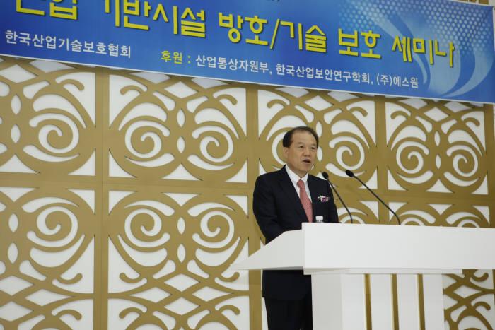 한국산업기술보호협회, `국가안보와 산업시설 방호기술보호` 세미나 개최