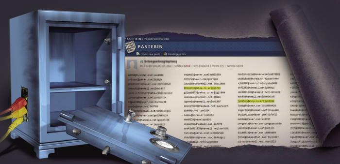 [이슈분석]반복된 개인정보유출·악성코드 유포 사이버테러 단초됐나
