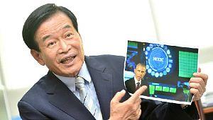서상기 의원 정보통신 기반보호법 개정안 발의