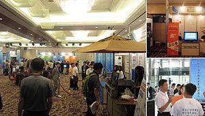 2013년 대한민국 개인정보보호 컨퍼런스 참석- (주)YH데이타베이스