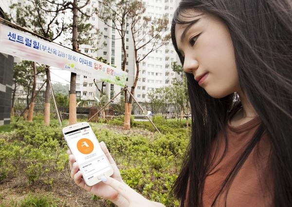 SK텔레콤이 부천 옥길 센트럴힐 공공임대아파트에 제공하는 IoT 서비스