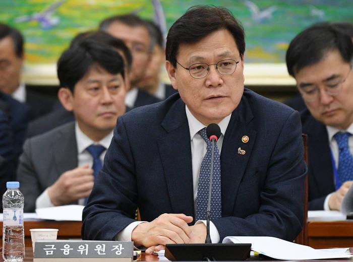 최종구 금융위원장. 출처 전자신문