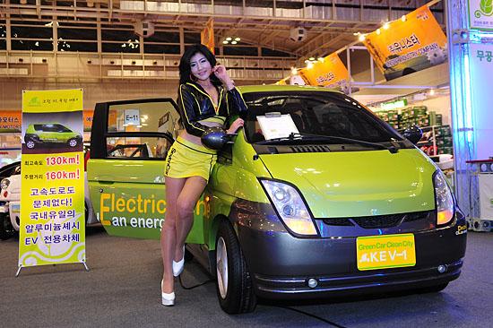 2009 광주국제자동차로봇전