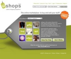 웹 2.0 쇼핑몰 독창적인 해외 쇼핑몰 40선