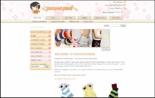 en.akachanwear.com