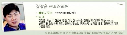 김정균 버즈리포터