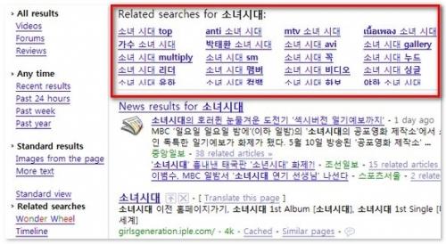 더 강해진 구글 검색, 진화는 어디까지?