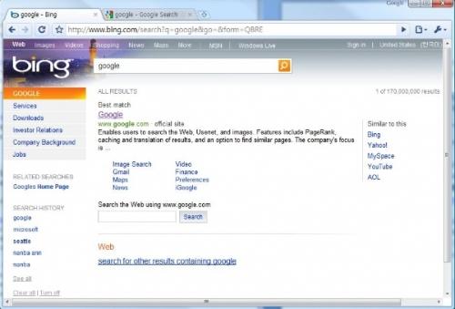 MS 빙(Bing)은 브랜드 경쟁에서 살아남을까?