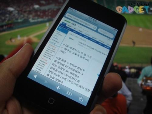 야구장에서 실시간으로 올라온 뉴스를 검색할 수 있다.