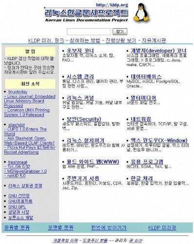 KLDP 1999.10